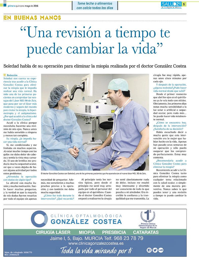 paciente_gc